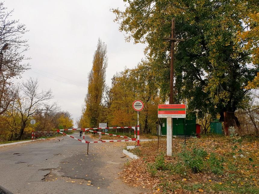 Oude grensovergang tussen Moldavië en Transnistrië