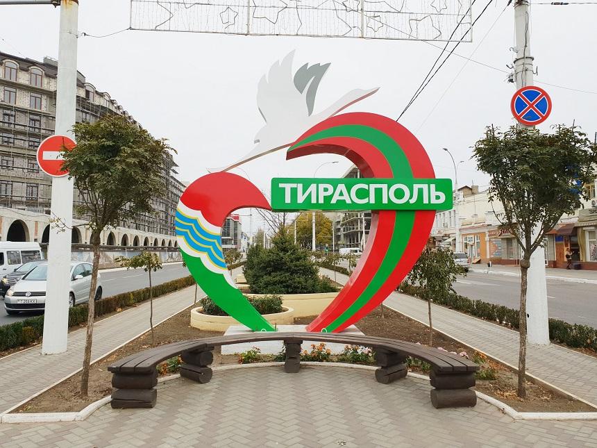 Hoofdstad Tiraspol van Transnistrië
