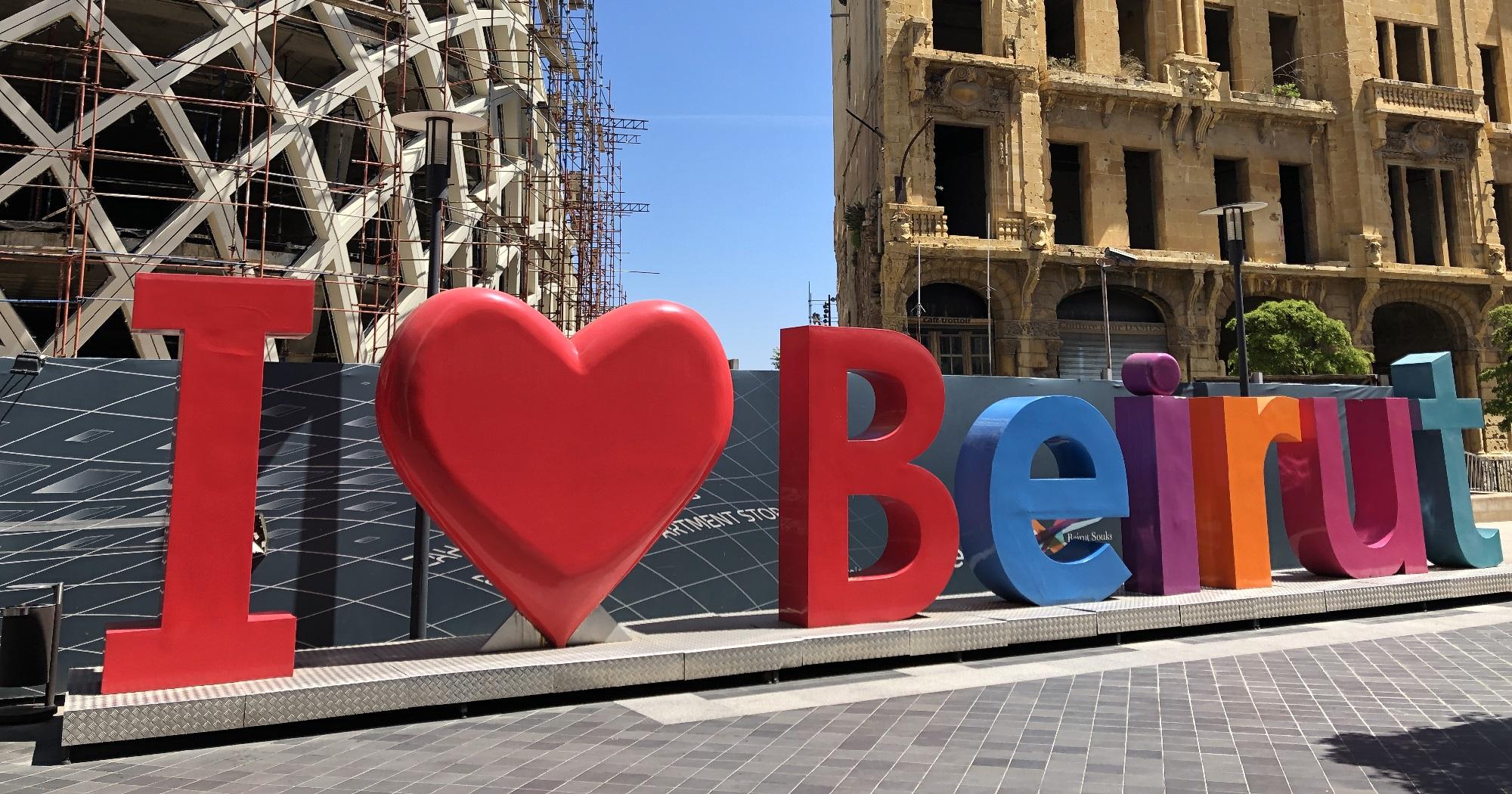Reizen naar Libanon