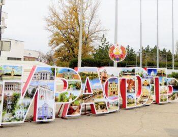 De leugen van Transnistrië