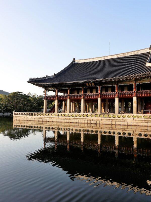 reisgids naar Zuid-Korea