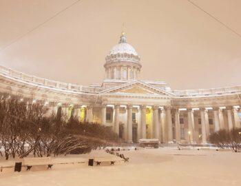 Russische banja – honing, zout en berkentakken