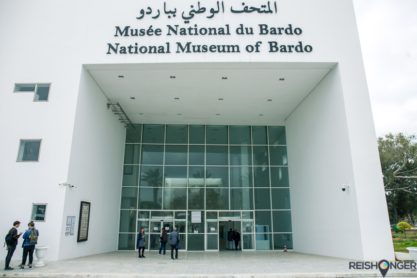 National Museum of Bardo