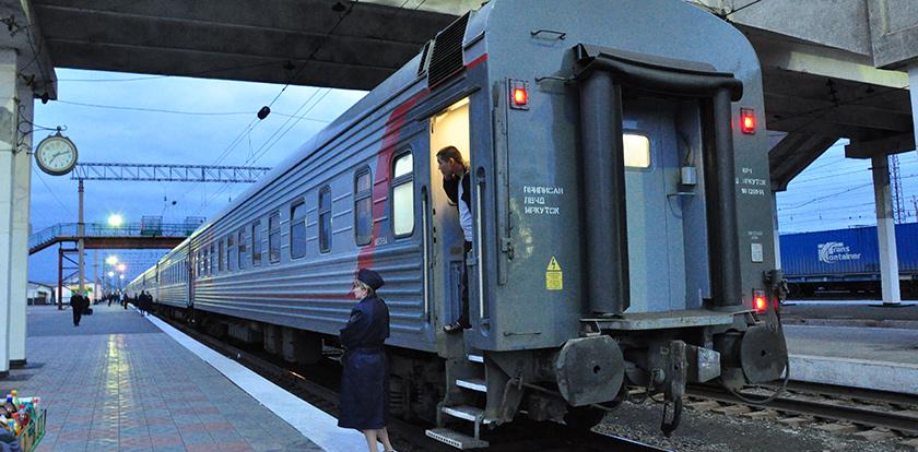 Baikal Express