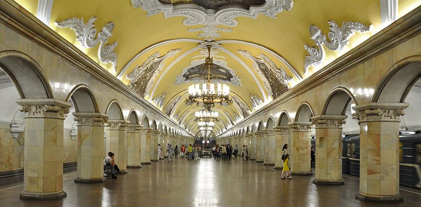 Metrostation Moskou