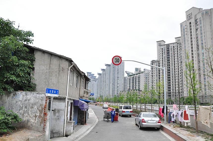 Het verschil tussen arm en rijk in Beijing