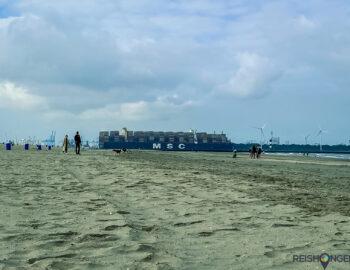 De uithoek van Holland is een bezoek waard